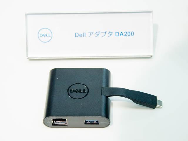 DELL新製品発表会201801 アダプタDA200