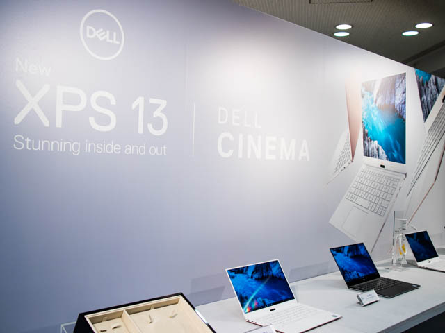 DELL新製品発表会201801 タイトル