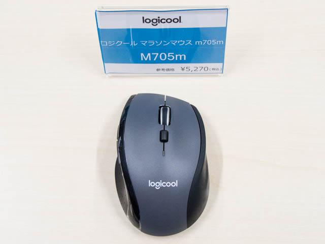 Logicool M705m正面