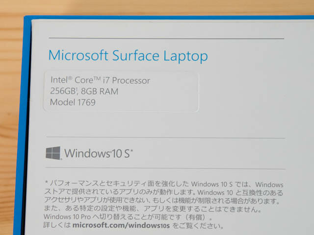 SurfaceLaptop スペック