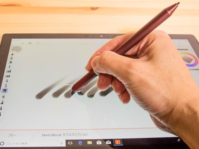 SurfacePro ペン消しゴム