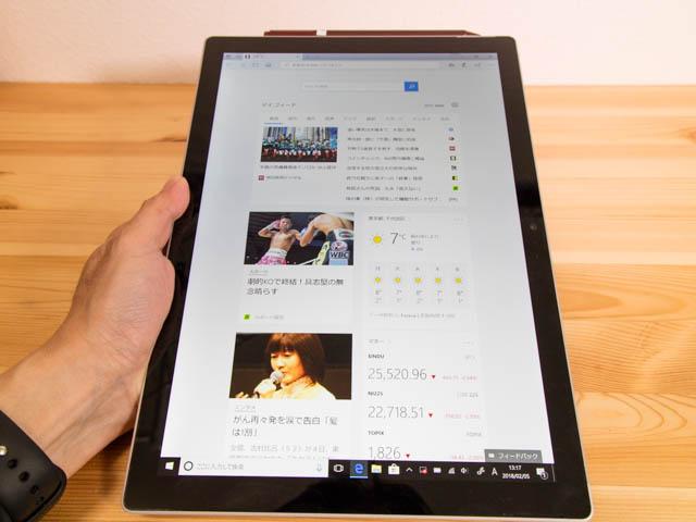 SurfacePro タブレットモード回転