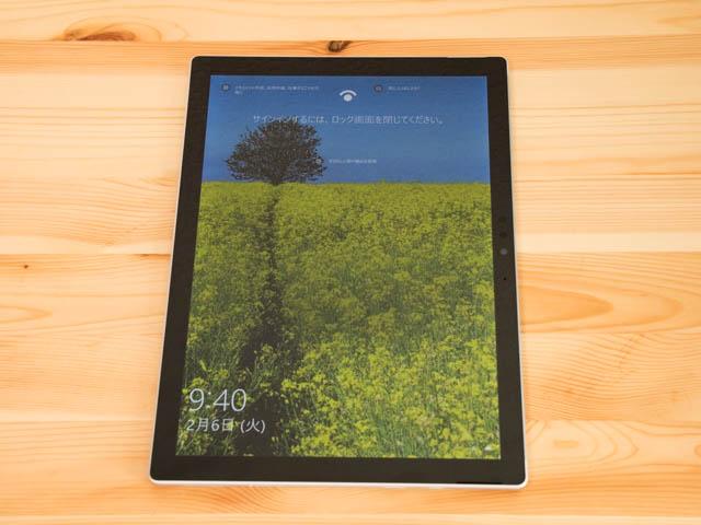 SurfacePro タブレットモード