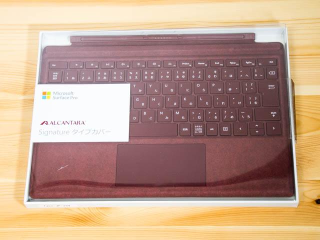 SurfacePro タイプカバーパッケージ