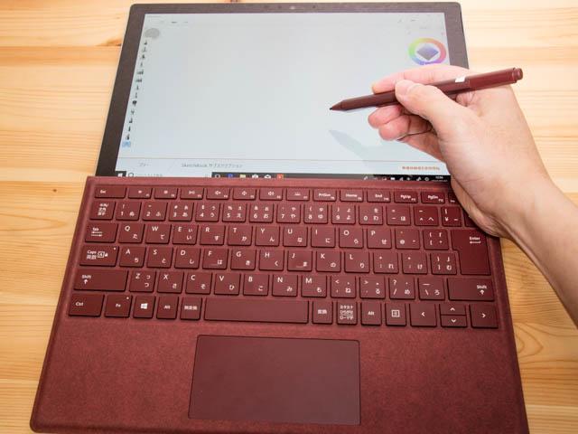 SurfacePro スタジオモードキーボード有りペン作業