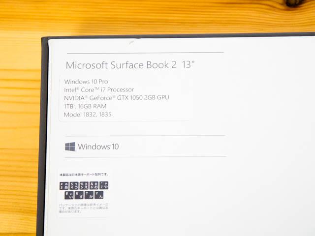 SurfaceBook2 スペック