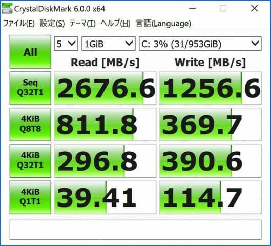SurfaceBook2 内蔵SSD速度