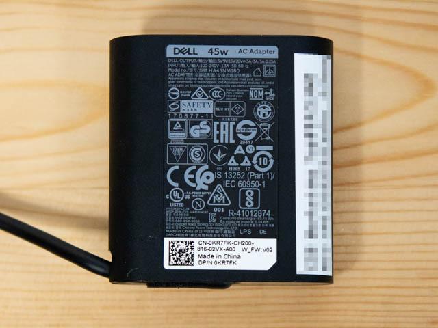 DELL XPS13 ACアダプター45W