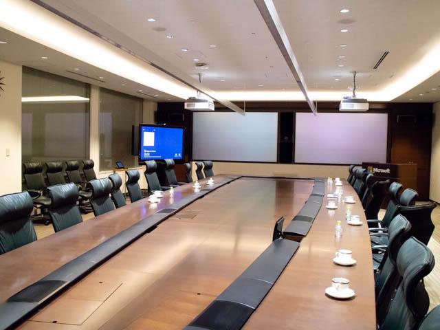 マイクロソフト会議室