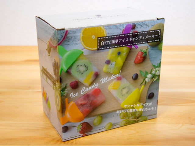 自宅で簡単アイスキャンディーメーカー パッケージ