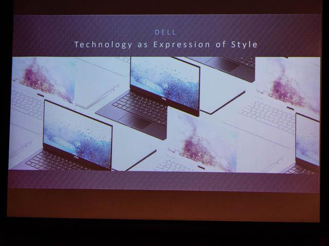 DELL Ambassador201806 XPS13開発秘話 スタイル