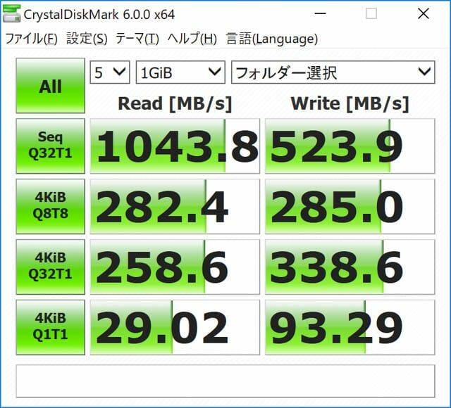 SurfaceProLTE 画面 内蔵SSD速度