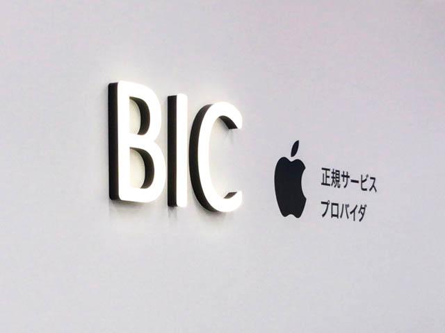 Apple持ち込み修理 正規サービスプロバイダロゴ
