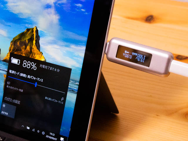 SurfaceGo USB C充電 残量多