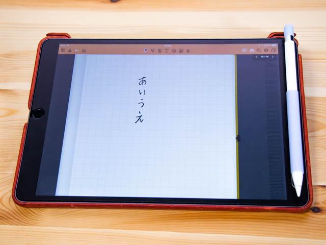 ApplePencilグリップ iPad固定 プレート有り