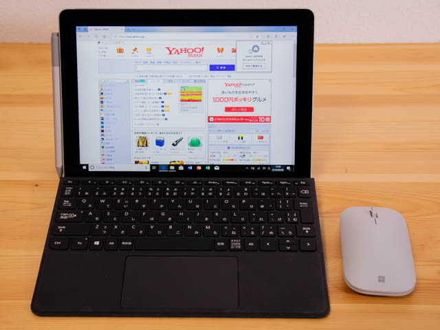 SurfaceGo ラップトップモード ブラウザ表示