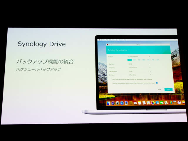 Synology2019Tokyo SynologyDriveバックアップ機能統合