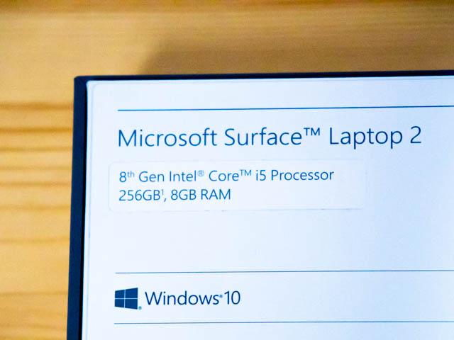 SurfaceLaptop2 パッケージ スペック