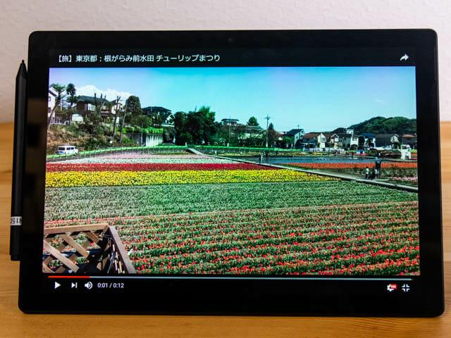 SurfacePro6 アスペクト比 ビューモード