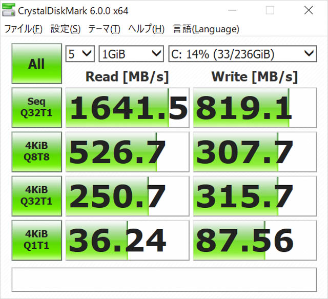 SurfaceLaptop2 CrystalDiskMark