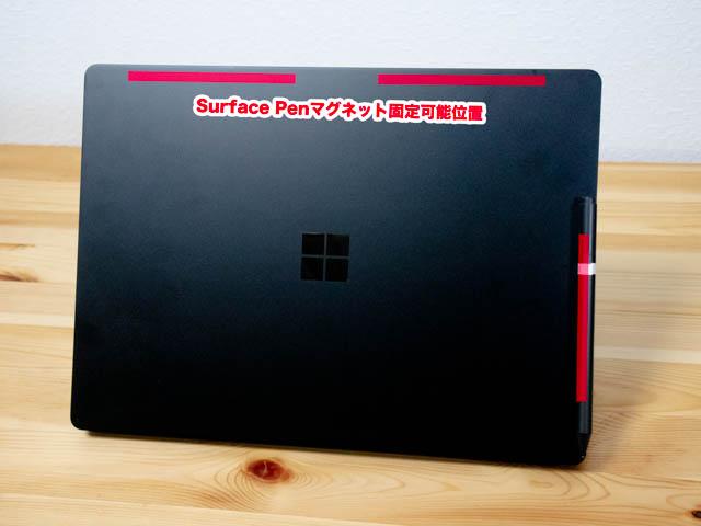 SurfaceLaptop2 Pen取付位置 背面