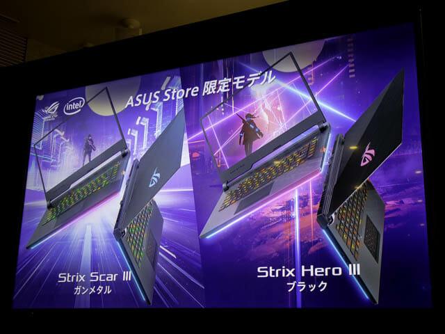 ASUS2019年ROG ROG STRIX-G-G531限定モデル