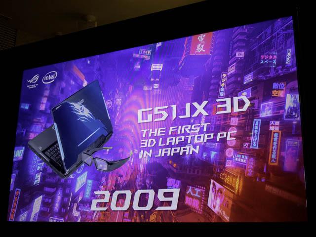 ASUS2019年ROG ROG歴史2009
