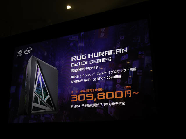 ASUS2019年ROG ROG-HURACAN-G21CX