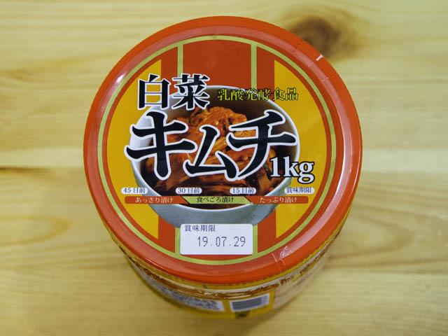 業務スーパー-白菜キムチ パッケージ-上面