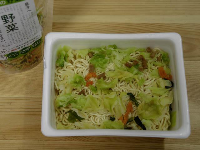 乾燥野菜 ペアング-湯切り後