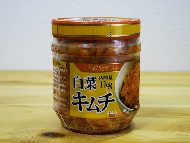 業務スーパー-白菜キムチ パッケージ-正面