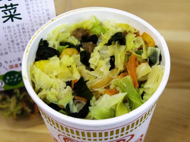 乾燥野菜 カップヌードル拡大