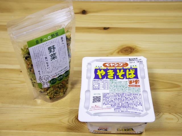 乾燥野菜 ペヤング-パッケージ