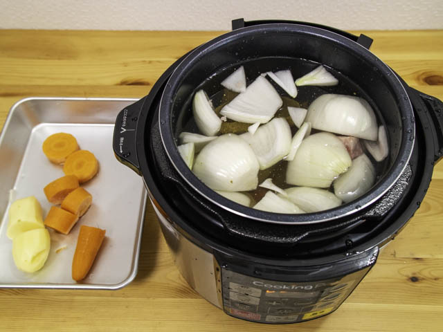 ショップジャパン-クッキングプロ スープカレー-材料投入