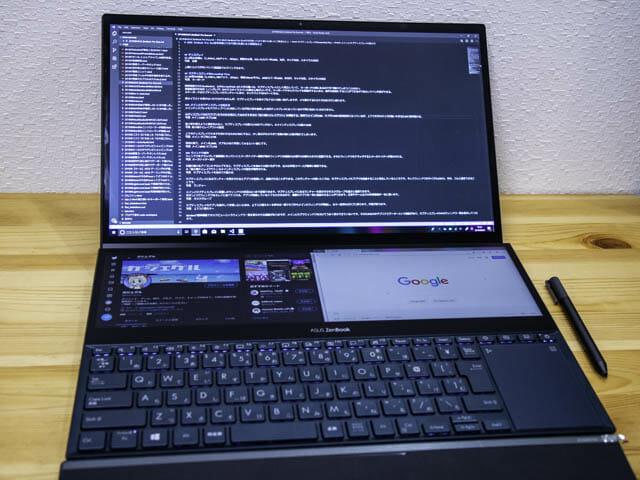 ASUS-ZenBookProDuo タイトル