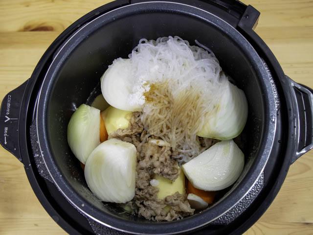 ショップジャパン-クッキングプロ 肉じゃが-材料投入