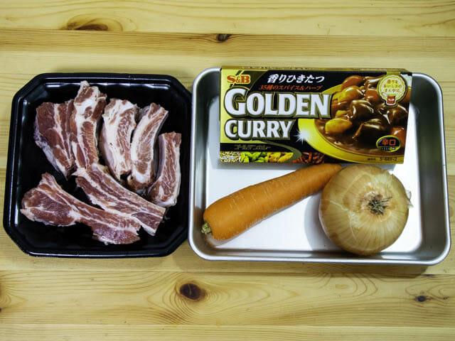 ショップジャパン-クッキングプロ カレー-材料