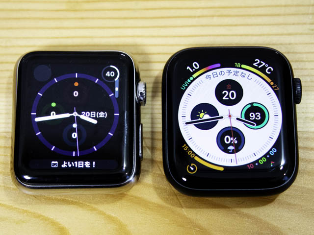 AppleWatchSeries5開封の儀 初代とSeries5