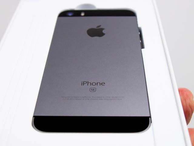 IIJmioの中古iPhone SE