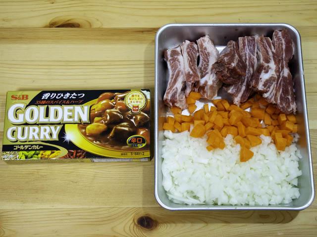 ショップジャパン-クッキングプロ カレー-下ごしらえ
