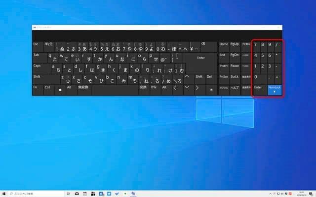 テンキーNumLock画面表示 テンキー付きキーボード-NumLockオン