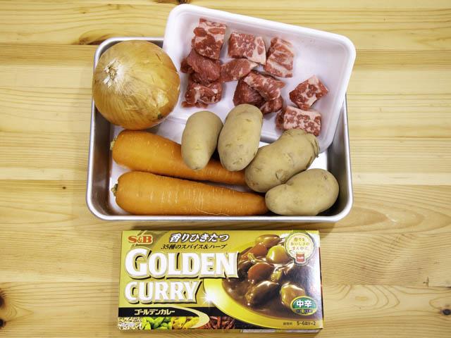 ショップジャパン-クッキングプロ スープカレー-材料