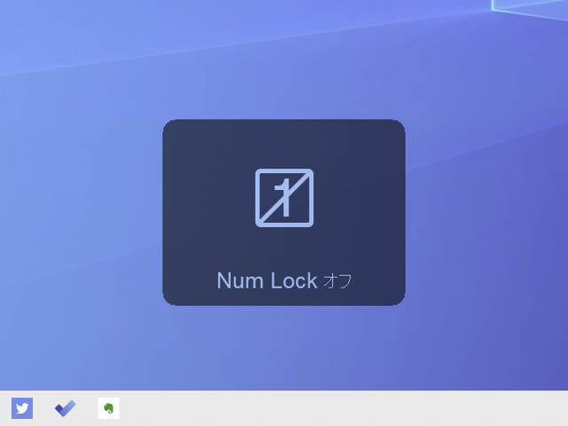 テンキーNumLock画面表示 タイトル