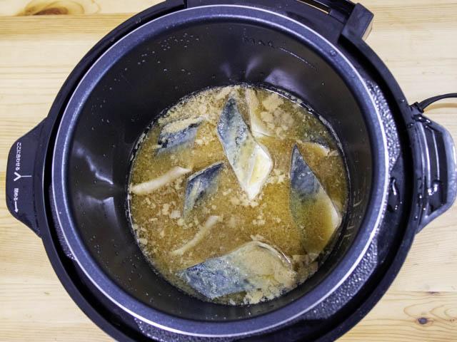 ショップジャパン-クッキングプロ サバの味噌煮-加圧完了