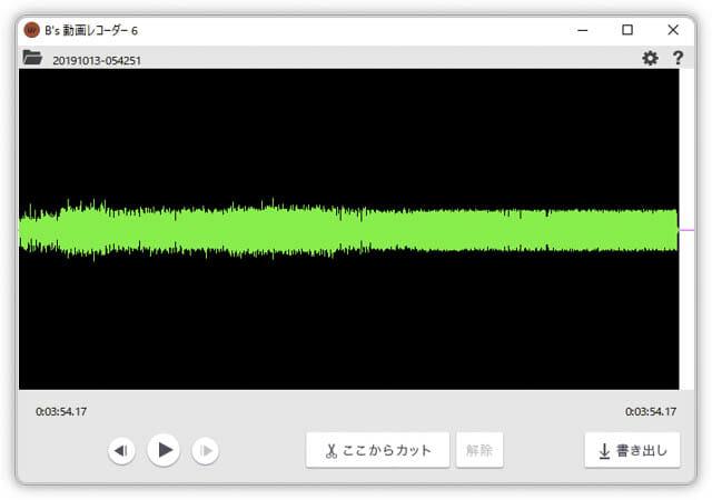 AppleWatch単体でAmazonMusicを聴く 音声編集