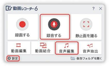 AppleWatch単体でAmazonMusicを聴く メイン画面