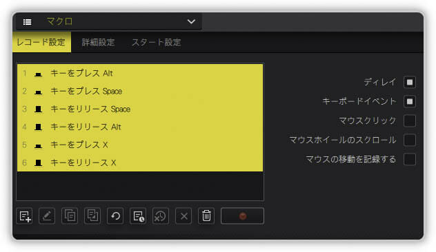 多ボタンゲーミングマウスCorsair-SCIMITAR-PRO-RGB iCUE-アクション-マクロ