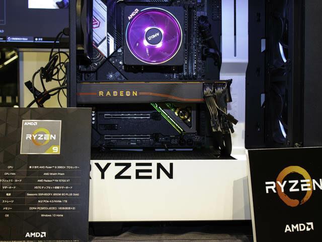 AMD-Ryzen-9-3950X パフォーマンス-実機