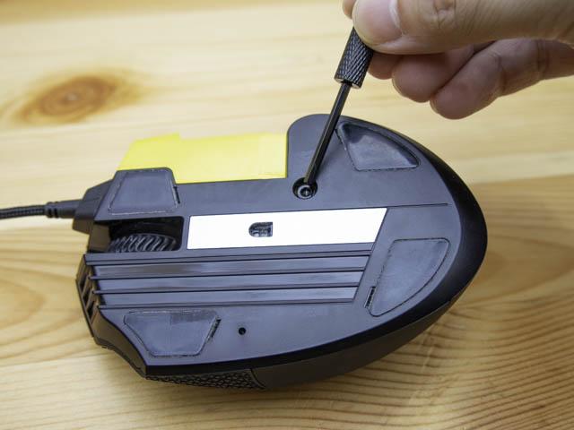 多ボタンゲーミングマウスCorsair-SCIMITAR-PRO-RGB サイドボタン位置調整工具