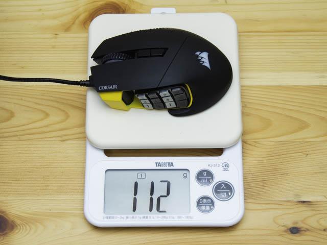 多ボタンゲーミングマウスCorsair-SCIMITAR-PRO-RGB 重量